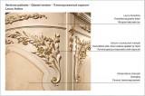 Reggenza Glazed  - Klasický Dřevěný Nábytek REGGENZA